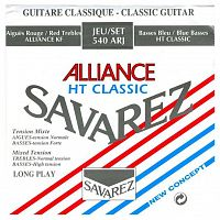 Savarez 540ARJ  Alliance HT Classic Red/ Blue medium-high tension струны для кл. гитары карбон